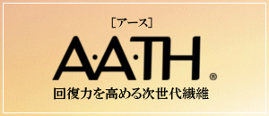 A.A.TH®特集ページ